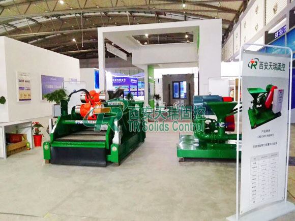 International Production Capacity Cooperation Expo, TR Solids Control