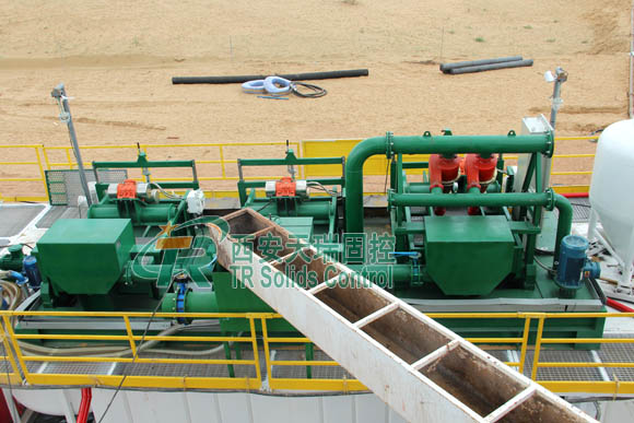 Oil drilling fluids treatment system, China oil drilling mud system supplier