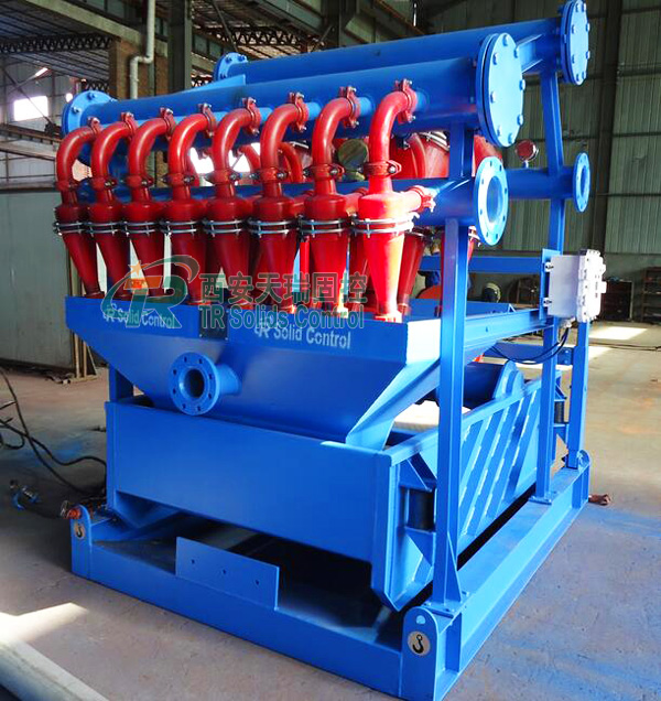 Good performance mud cleaner, high efficient slurry cleaner