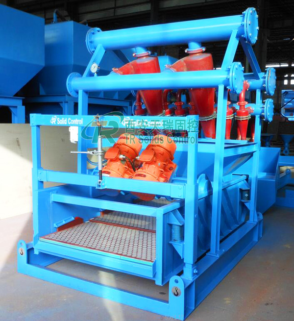 Solid control mud cleaner, oilfield mud cleaner supplier, good price mud cleaner
