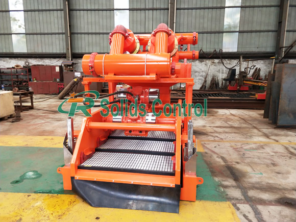 China mud cleaner supplier, high quality mud cleaner