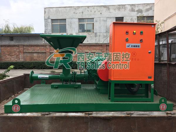 Solid control jet mud mixer, high efficiency jet mud mixer