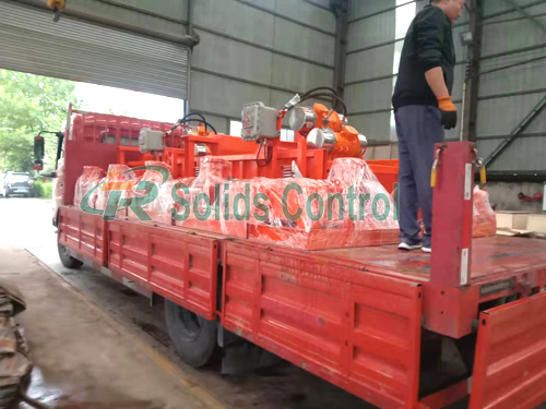 Drilling waste management, oilfield solid control unit