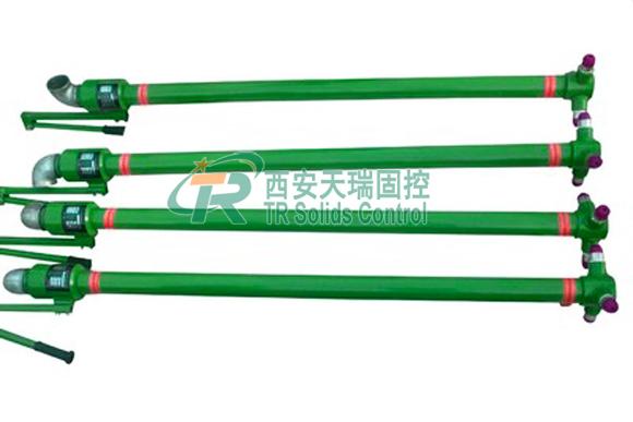 Mud gun for oil and gas drilling, API standard mud gun