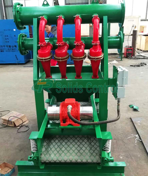 Mud desilter for oilfield drilling, good performance mud desilter