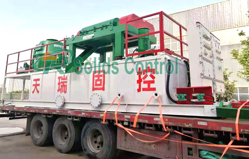 Drilling cutting management system, oilfield decanter centrifuge