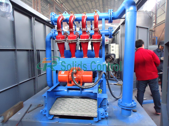 Mud desilter for oil and gas, solid control mud desilter